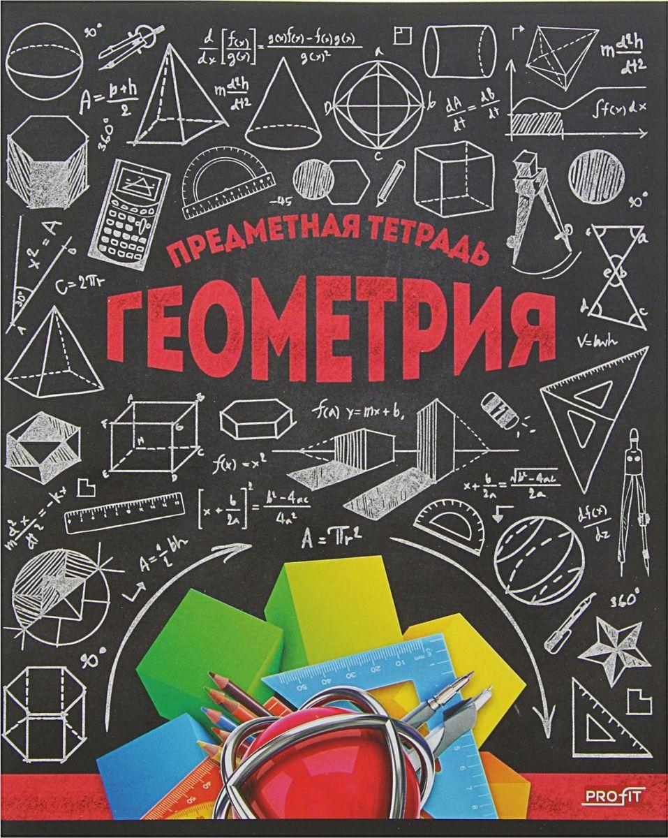 Profit Тетрадь Стильная Геометрия 48 листов в клетку2170889
