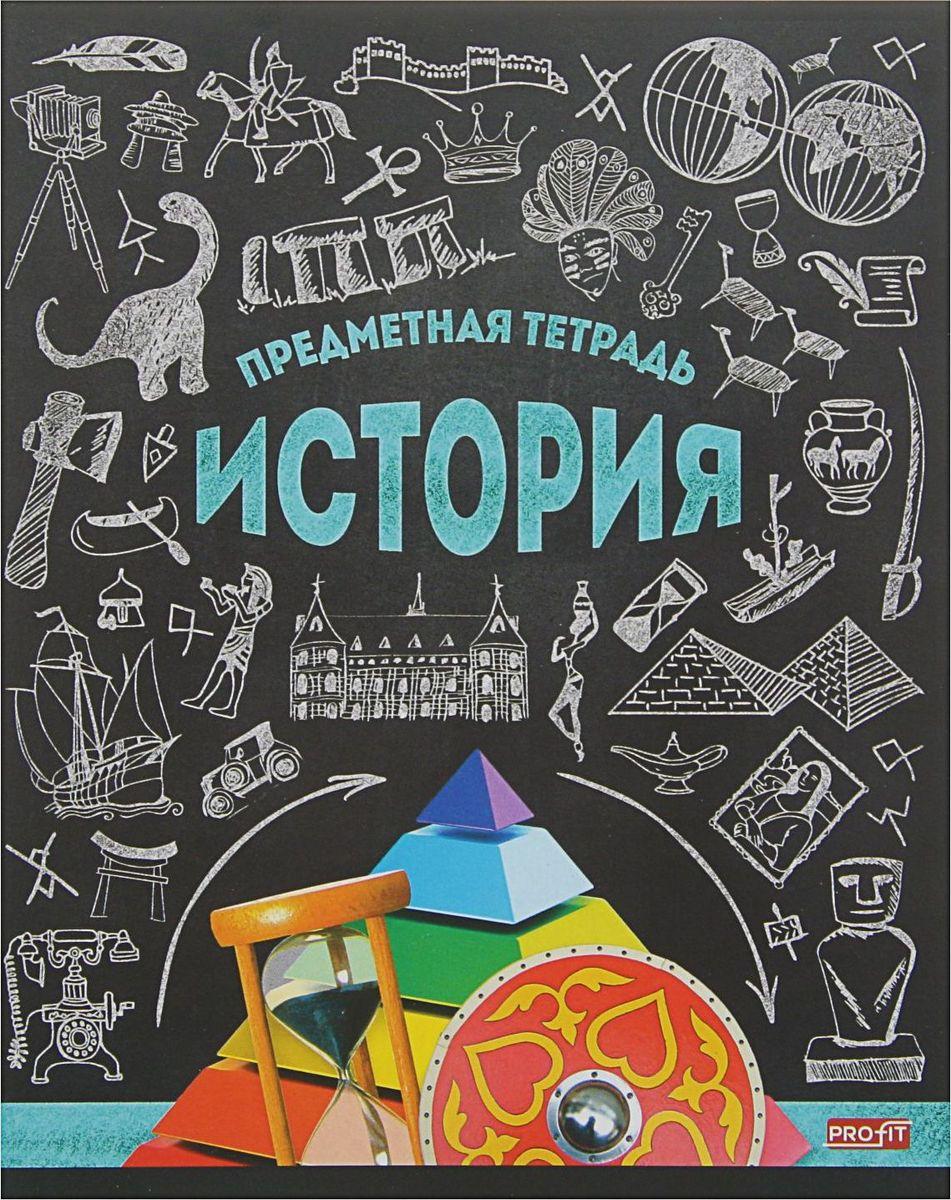 Profit Тетрадь Стильная История 48 листов в клетку2170890