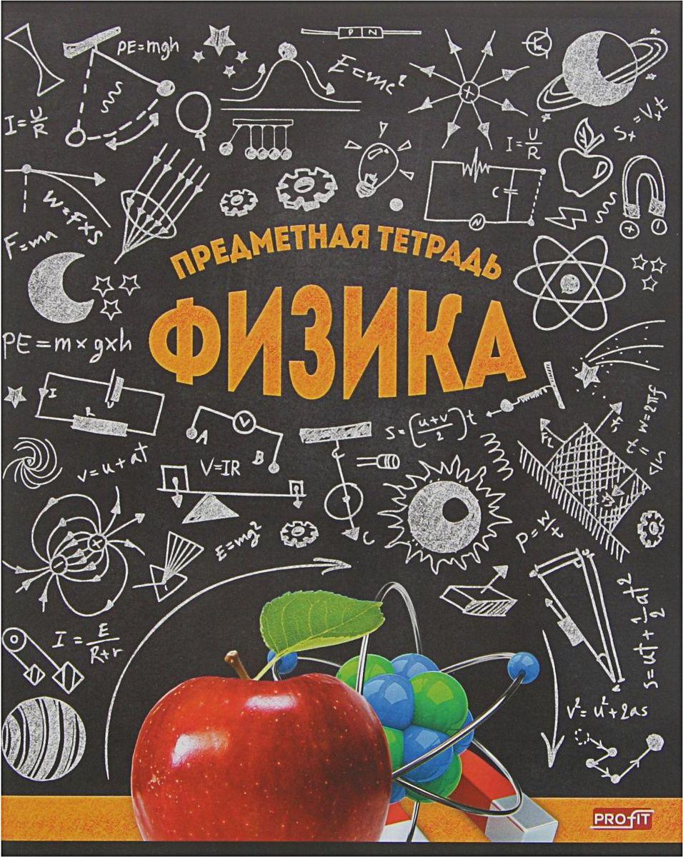 Profit Тетрадь Стильная Физика 48 листов в клетку2170891