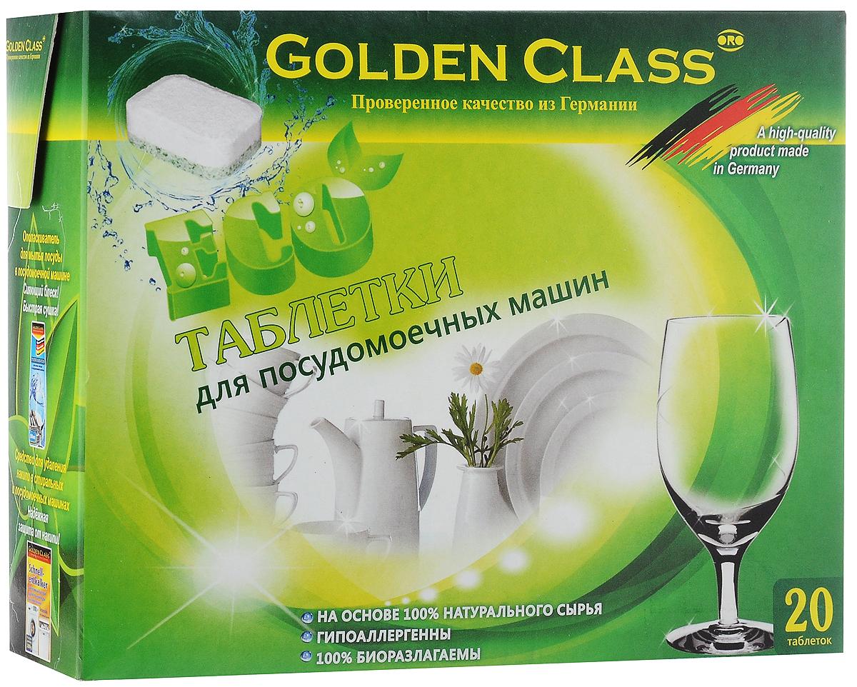 Таблетки для посудомоечных машин Golden Class, 20 шт06552Таблетки для мытья посуды в посудомоечной машине Golden Class выполнены из 100% натурального сырья, гипоаллергенны и 100% биоразлагаемы. Предназначены для посудомоечных машин любого типа и производителя. Продукция содержит только природные активные компоненты и не наносит вред здоровью и природе. Благодаря кислороду и активным компонентам, таблетки основательно, но в то же время деликатно, не повреждая посуду и рисунок на ней, растворяют любые, даже самые стойкие загрязнения и остатки пищи. Не содержат фосфатов, поверхностно-активных веществ на основе нефтехимии, синтетических консервантов, отбеливающих компонентов на основе пербората натрия, красителей и других агрессивных компонентов. Товар сертифицирован.