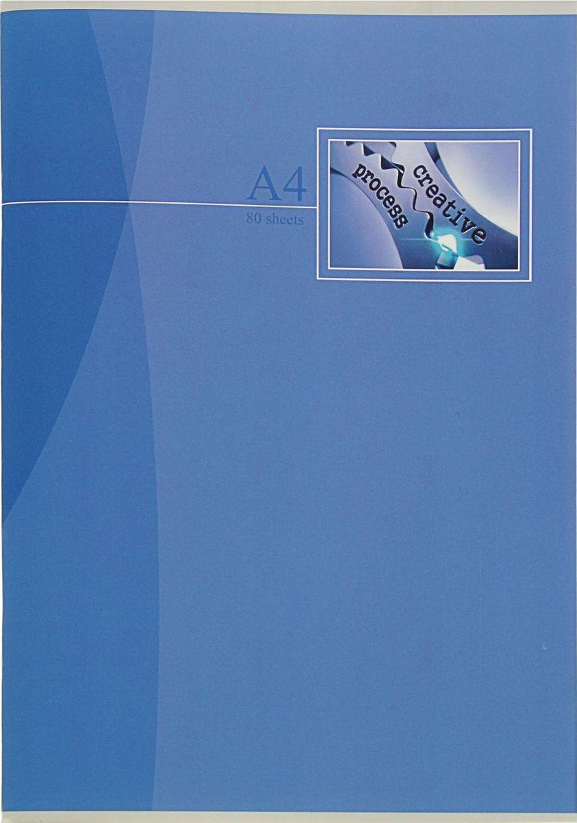 BG Тетрадь Mono Color 80 листов в линейку цвет синий2304401
