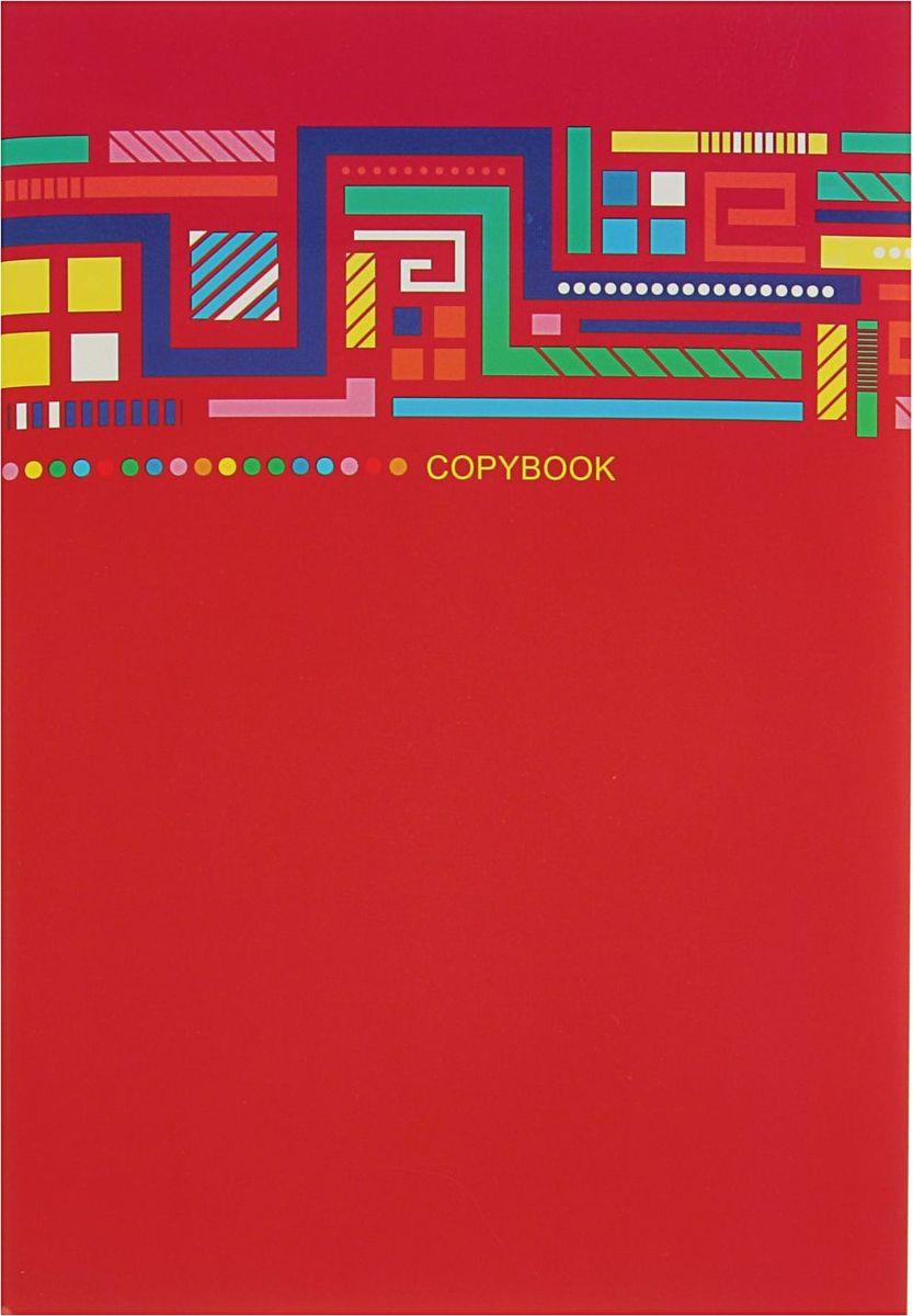 BG Тетрадь Яркая графика 96 листов в линейку цвет красный2304412