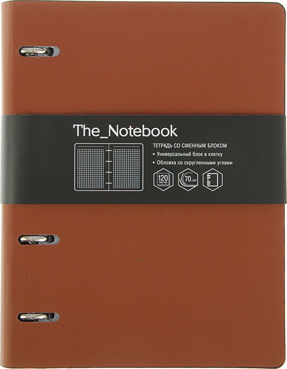 Эксмо Тетрадь на кольцах The Notebook 120 листов в клетку цвет коричневый2334223