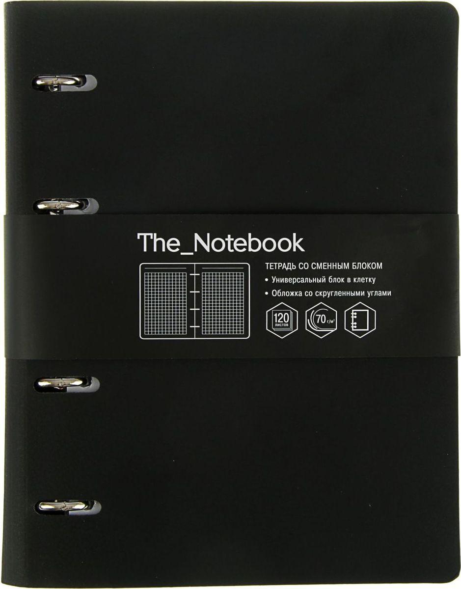 Эксмо Тетрадь на кольцах The Notebook 120 листов в клетку цвет черный2334224