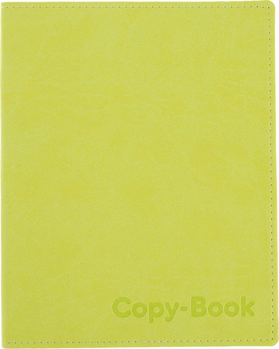 Бриз Тетрадь Vivella 80 листов в клетку цвет лимонный2346066