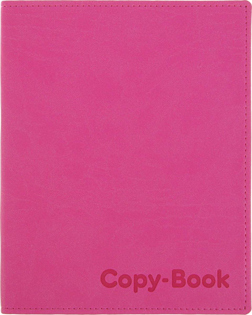 Бриз Тетрадь Vivella 80 листов в клетку цвет розовый2346067