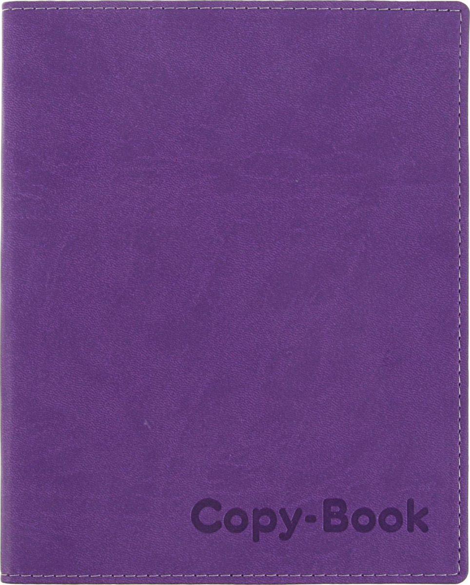 Бриз Тетрадь Vivella 80 листов в клетку цвет фиолетовый2346069