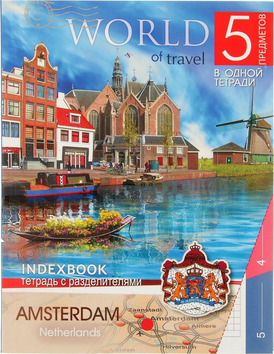 Апплика Тетрадь Амстердам 128 листов в клетку2346700