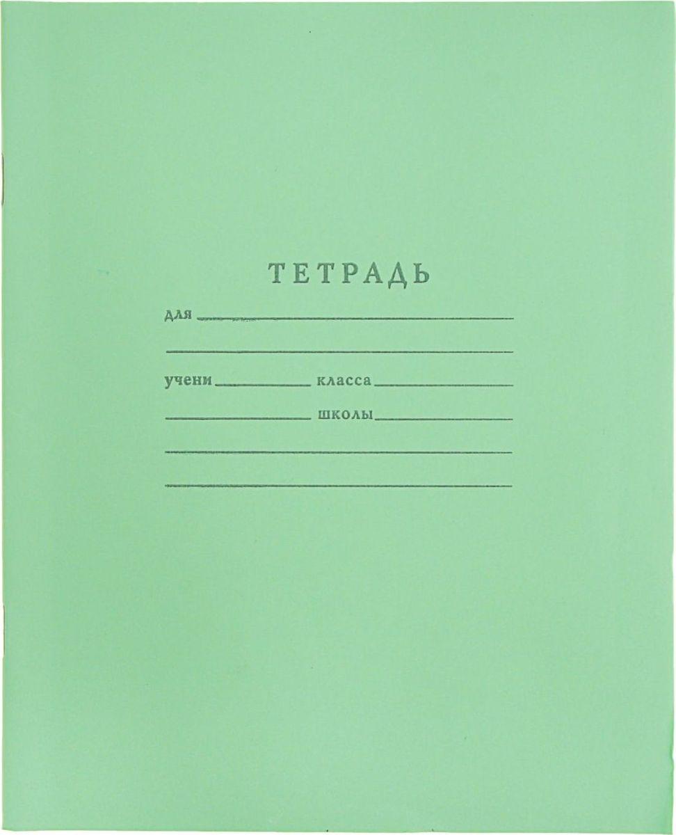 ТетраПром Тетрадь 18 листов в линейку цвет зеленый