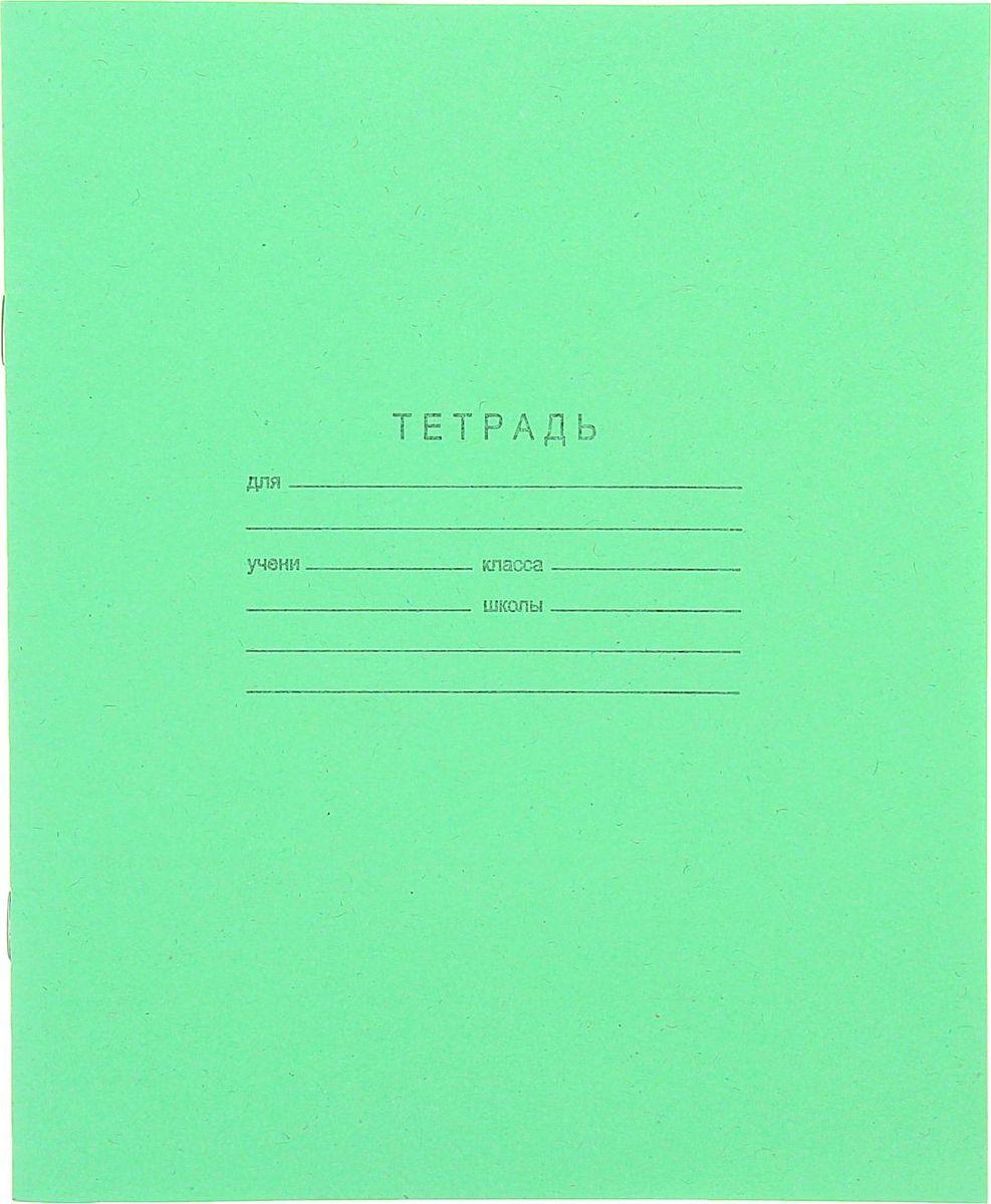 КПК Тетрадь 12 листов в линейку цвет зеленый