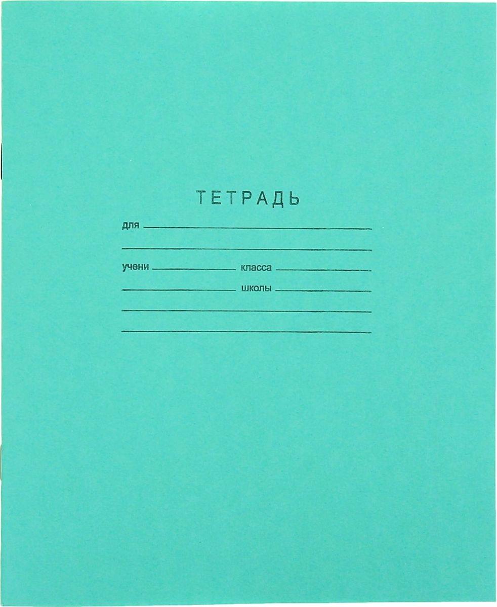 КПК Тетрадь 18 листов в линейку цвет зеленый