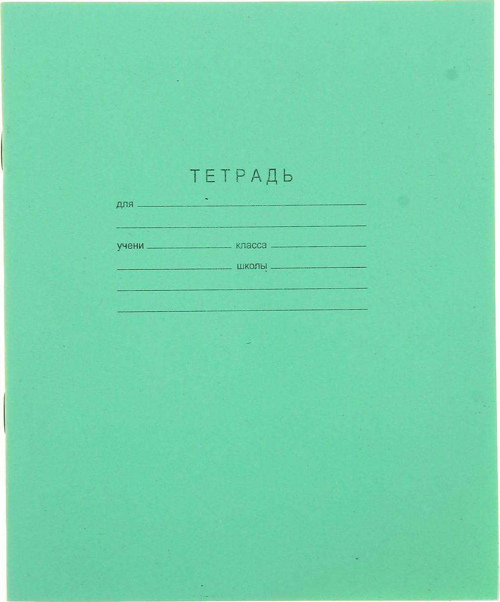 КПК Тетрадь 24 листа в линейку цвет зеленый 679447
