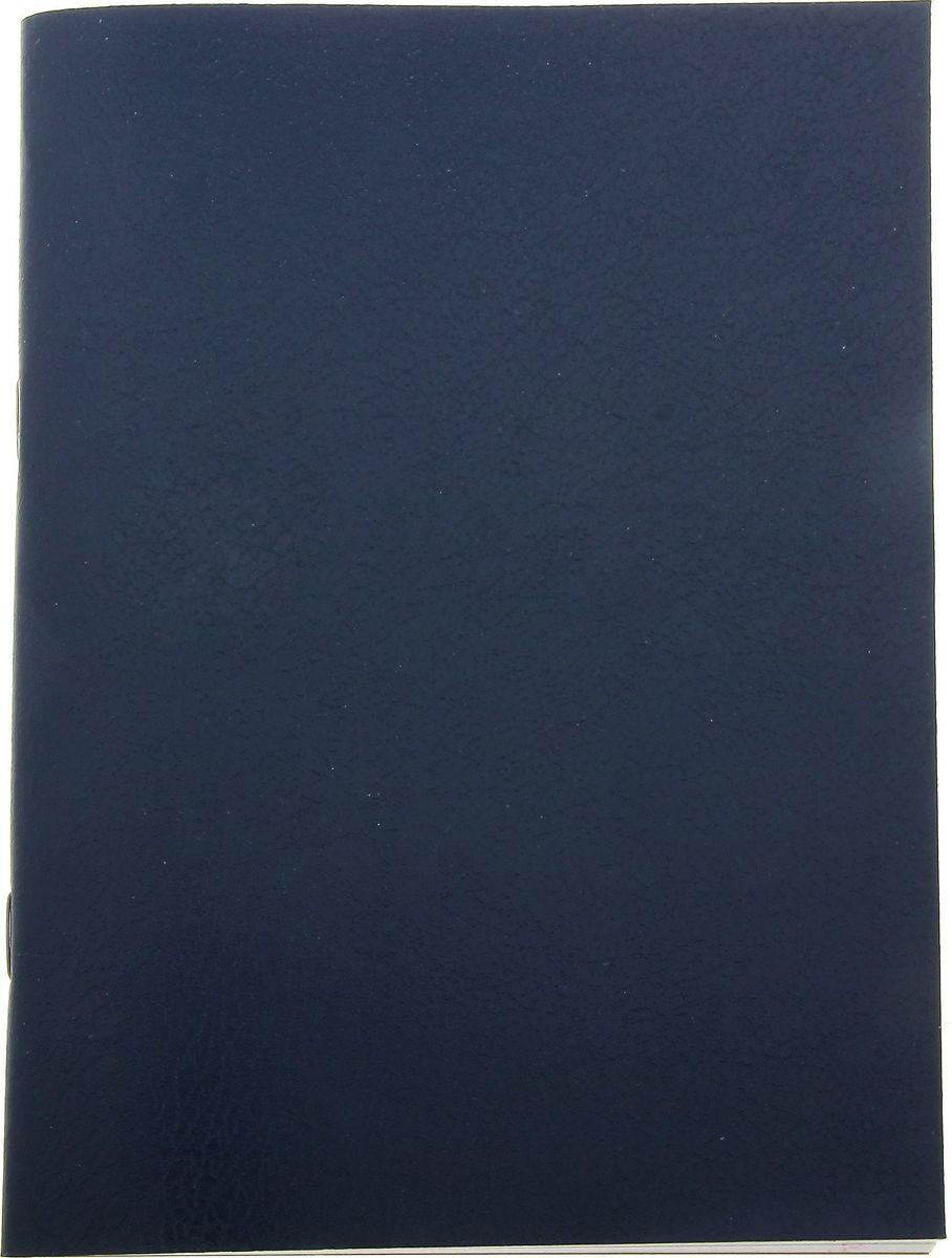 КПК Тетрадь 48 листов в линейку789037Модные дизайны обложек и высочайшее качество бумаги – именно такие тетради выпускает Краснокамский Полиграфический Комбинат. Он является одним из крупнейших производителей по выпуску бумажно-беловых изделий в России.
