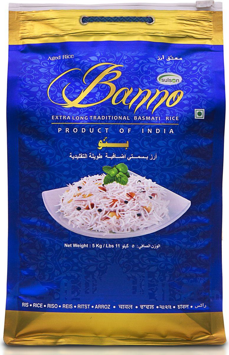 Banno Extra Long басмати рис, 5 кгBEXLT5Удлинённый традиционный рис басмати со сладким ароматом, выдержка риса 1 год, длина риса в приготовленном виде 20 мм