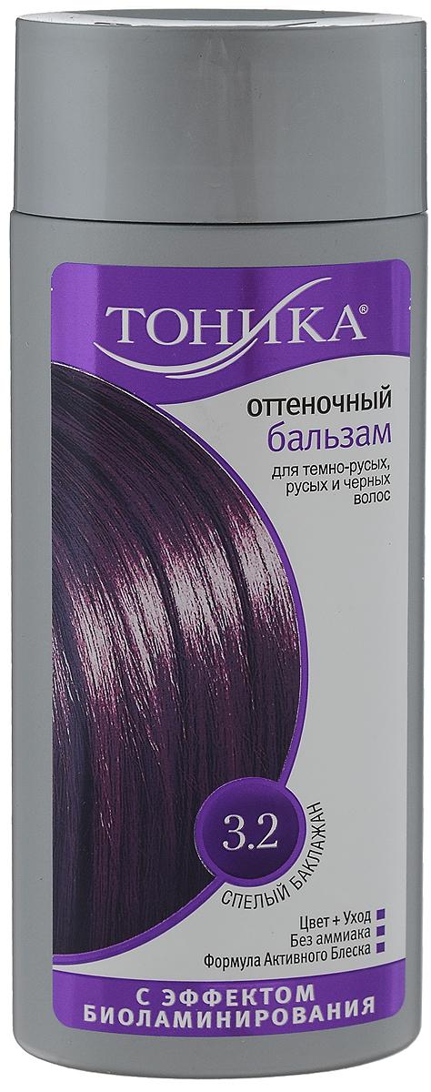 Тоника Оттеночный бальзам с эффектом биоламинирования 3.2 Спелый баклажан, 150 мл31978Цвет здоровых волос Вам подарит серия оттеночных бальзамов Тоника. Экстракт белого льна укрепляет структуру, насыщает витаминами и делает волосы послушными и шелковистыми, придавая им не только цвет, а также блеск и защиту. Здоровые блестящие волосы притягивают взгляд, позволяют женщине чувствовать себя уверенно, создают хорошее настроение. Новая Тоника поможет вашим волосам выглядеть сногсшибательно! Новый оттенок волос создаст неповторимый образ, таинственный и манящий! Подходит для русых, темно-русых и черных волос Не содержит спирт, аммиак и перекись водорода Питает и защищает волос Образует тончайшую пленку, что позволяет удерживать полезные вещества внутри волоса Придает объем и блеск волосам