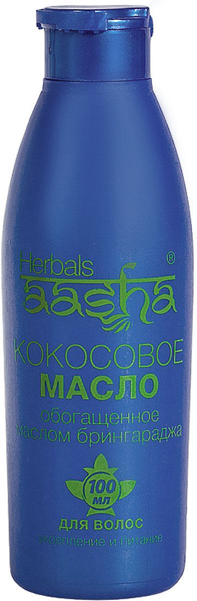 Aasha Herbals Кокосовое масло для волос, обогащенное маслом Брингараджа, 100 мл841028006489Масло питает и восстанавливает поврежденные тонкие волосы, очищает кожу головы, оказывает противовоспалительное действие. Восстанавливает здоровье волос, укрепляет корни волос и волосы по всей длине. Для любого типа волос.