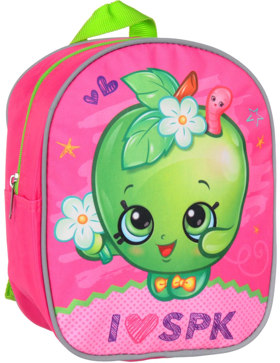Shopkins Рюкзак дошкольный цвет розовый31790Очаровательный дошкольный рюкзачок Шопкинс с изображением стилизованного яблочка – это практичный, удобный и привлекательный аксессуар для вашего ребенка. В его внутреннем отделении на молнии легко поместятся не только игрушки, но даже тетрадка или книжка. Благодаря регулируемым лямкам, рюкзачок подходит детям любого роста. Удобная ручка помогает носить аксессуар в руке или размещать на вешалке. Износостойкий материал с водонепроницаемой основой и подкладка обеспечивают изделию длительный срок службы и помогают держать вещи сухими в дождливую погоду. Аксессуар декорирован ярким принтом (сублимированной печатью), устойчивым к истиранию и выгоранию на солнце.