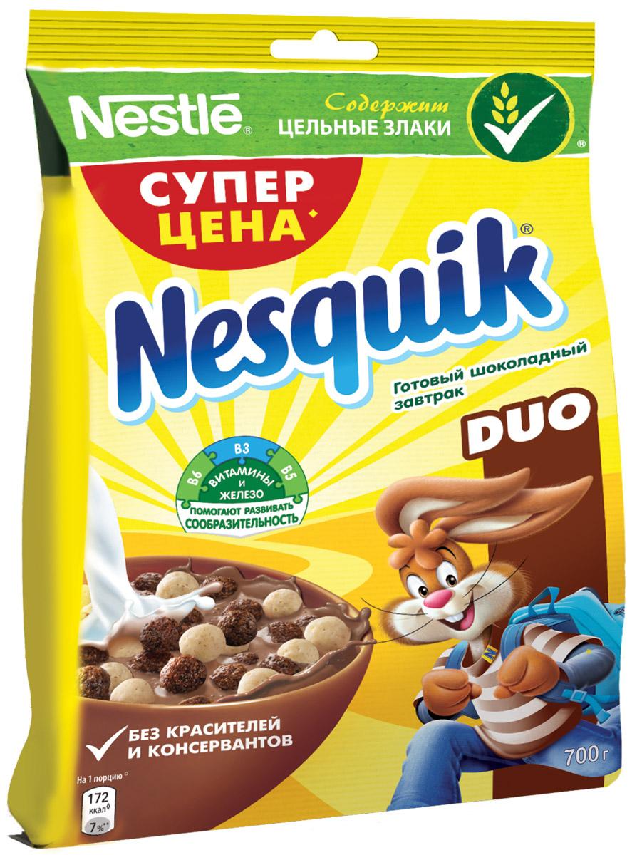 Nestle Nesquik Шоколадные шарики DUO готовый завтрак, 700 г12309700Готовый завтрак Nestle Nesquik DUO шоколадные шарики - это любимый готовый завтрак со вкусом белого и молочного шоколада! Такой вкусный и невероятно шоколадный завтрак! Тарелка полезного для здоровья готового завтрака Nesquik DUO в сочетании с молоком – это прекрасное начало дня! В состав готового завтрака Nesquik DUO входят цельные злаки, а также он обогащен 8 витаминами, железом, кальцием и витамином Д. Дети любят готовый завтрак Nesquik DUO за чудесный шоколадный вкус, а мамы – за его пользу!