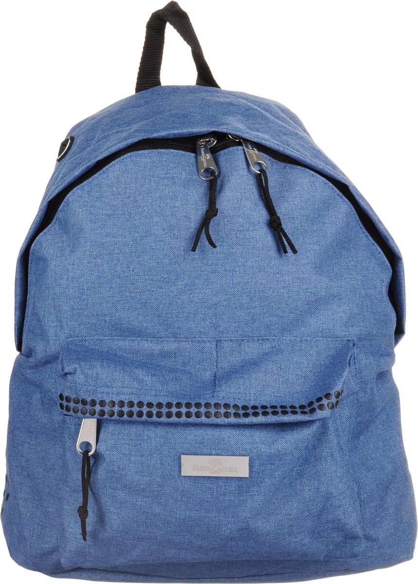 Faber-Castell Рюкзак Grip цвет синий573351Стильный и качественный рюкзак Faber-Castell Grip выполнен из прочного полиэстера и прекрасно подойдет для использования подростками. Это легкий и компактный городской рюкзак, который обязательно подчеркнет вашу индивидуальность. Рюкзак содержит одно большое вместительное отделение, закрывающееся на застежку-молнию с двумя бегунками. Внутри отделения расположен мягкий открытый карман, который фиксируется липучкой. На лицевой стороне рюкзака расположен накладной карман на молнии. На задней части рюкзака имеется открытый карман на липучке. Рюкзак оснащен широкими лямками и текстильной ручкой для переноски в руке. Имеется вывод для наушников. Такую модель рюкзака можно использовать для повседневных прогулок, отдыха и спорта.