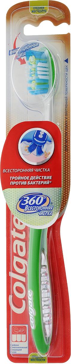 Colgate Зубная щетка 360° Всесторонняя чистка, средней жесткости, цвет: зеленыйFCN21457_зеленыйColgate Зубная щетка 360° Всесторонняя чистка, средней жесткости, цвет: зеленый