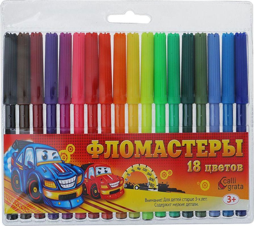 Calligrata Набор фломастеров Машинка 18 цветов1264109