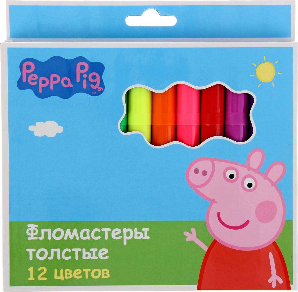 Peppa Pig Набор фломастеров утолщенные 12 цветов1416918