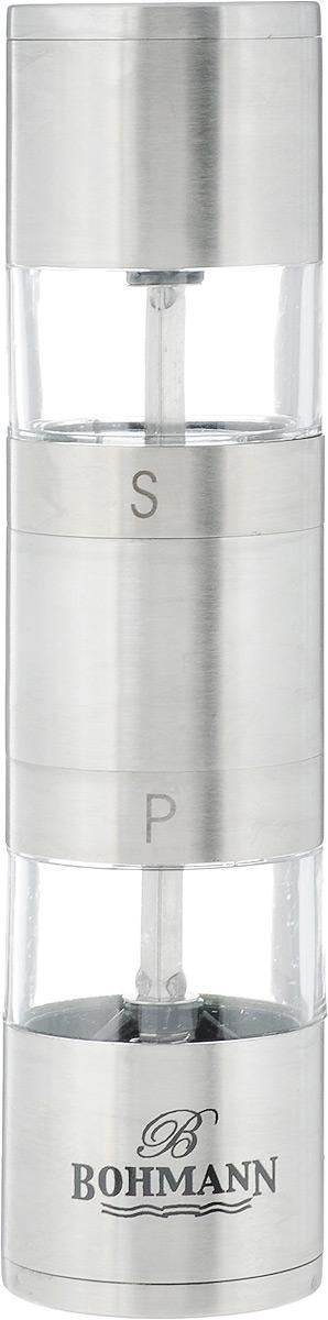 Набор для специй Bohmann, 2 предмета. 7834BH7834BHНабор для специй 2 в 1 /соль, перец/. Высота - 18,7см, Диаметр - 4,5см. Регулируемый керамический перемалывающий механизм. Акриловый контейнер с основой из нержавеющей стали. Соль и перец не включены.