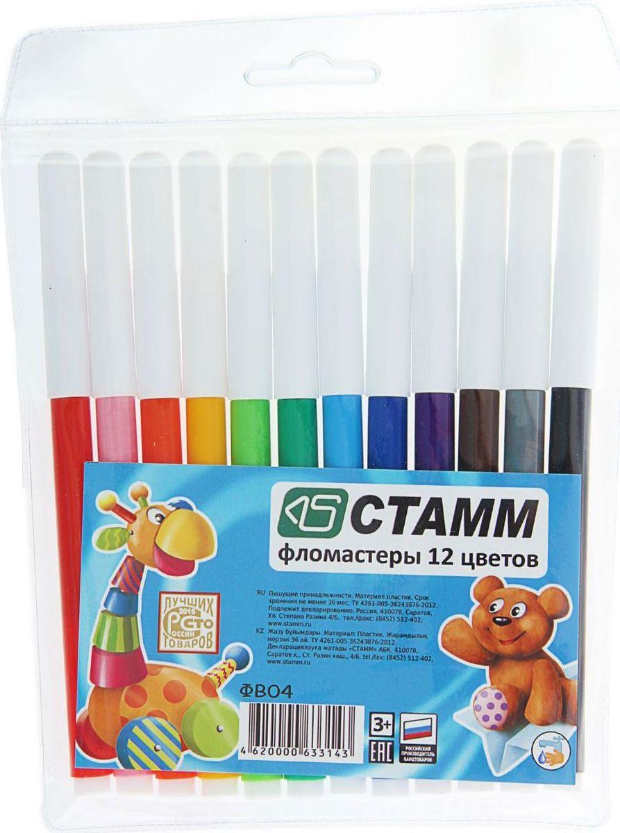 Стамм Набор фломастеров Веселые игрушки 12 цветов 161717