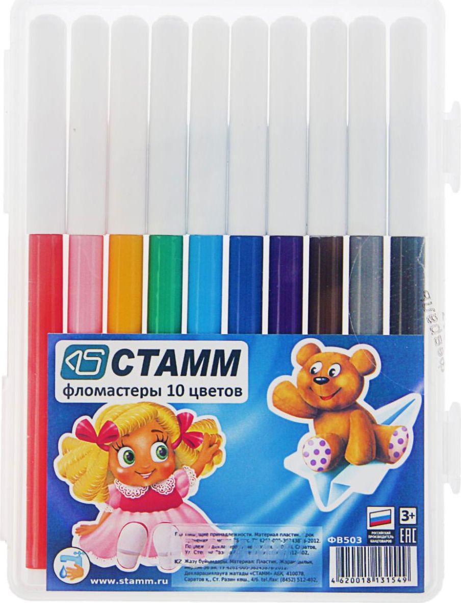 Стамм Набор фломастеров Веселые игрушки 10 цветов2187680