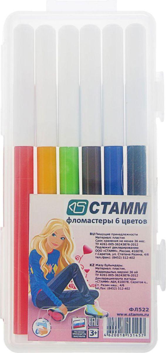 Стамм Набор фломастеров Алиса 6 цветов2187691