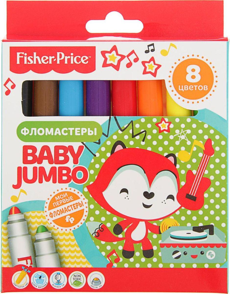 Mattel Набор фломастеров Baby Jumbo Fisher Price утолщенные 8 цветов2248712
