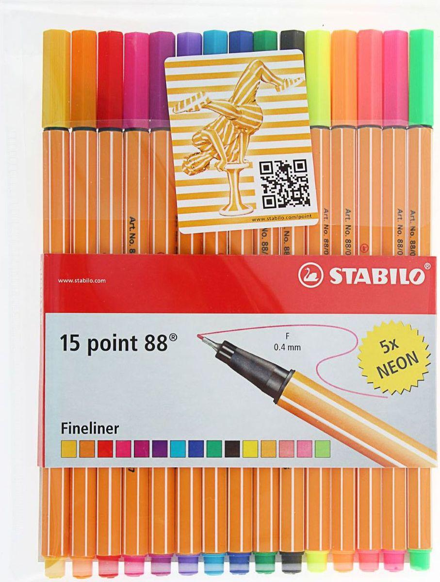Stabilo Набор капиллярных ручек Point 88 15 цветов1320643