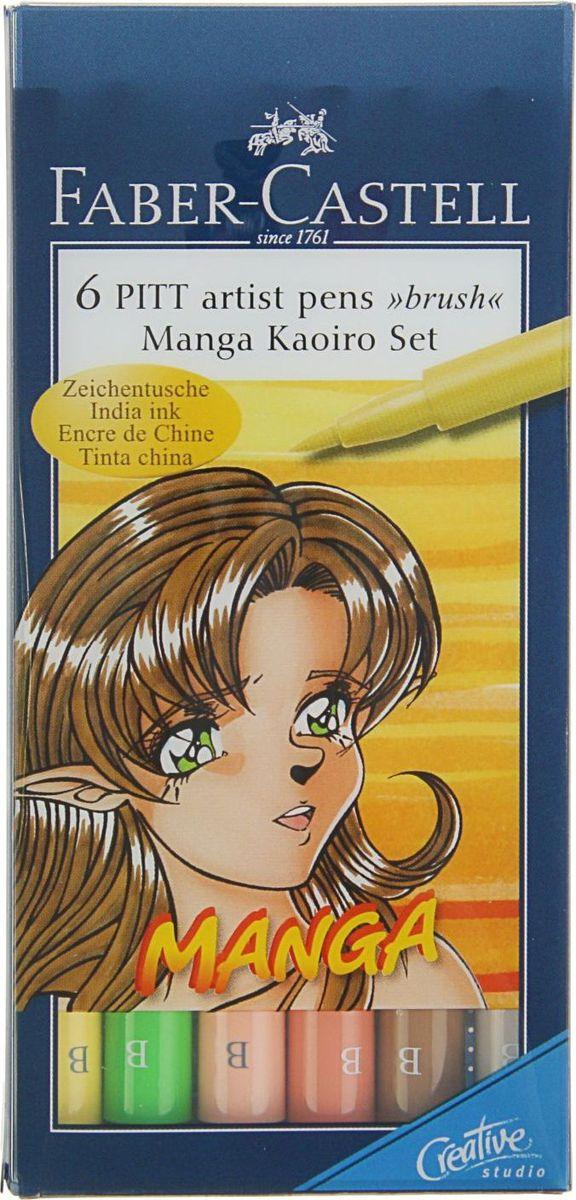 Faber-Castell Набор капиллярных ручек Pitt Artist Pen Manga Brush 6 цветов2312037