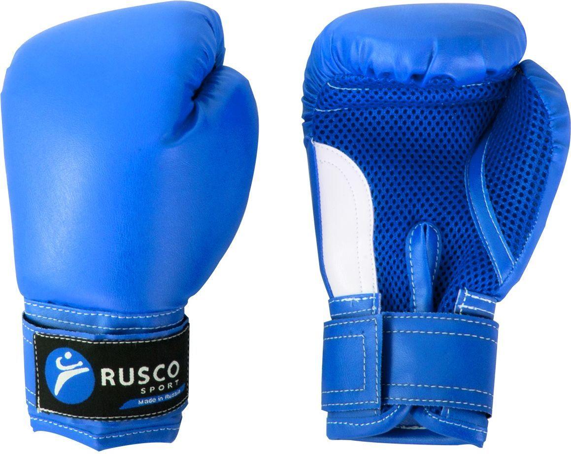Перчатки боксерские Rusco, цвет: синий, 6 ozУТ-00009451Перчатки боксерские детские изготовлены в соответствии с физиологическим строением растущей руки ребенка от 8 до 12 лет. Предназначены для ударных видов спорта и разработаны с учетом двух аспектов: защитить от травм запястья юного боксера и обезопасить оппонента на ринге, так как дети в этом возрасте еще не всегда умеют рассчитывать силу удара.