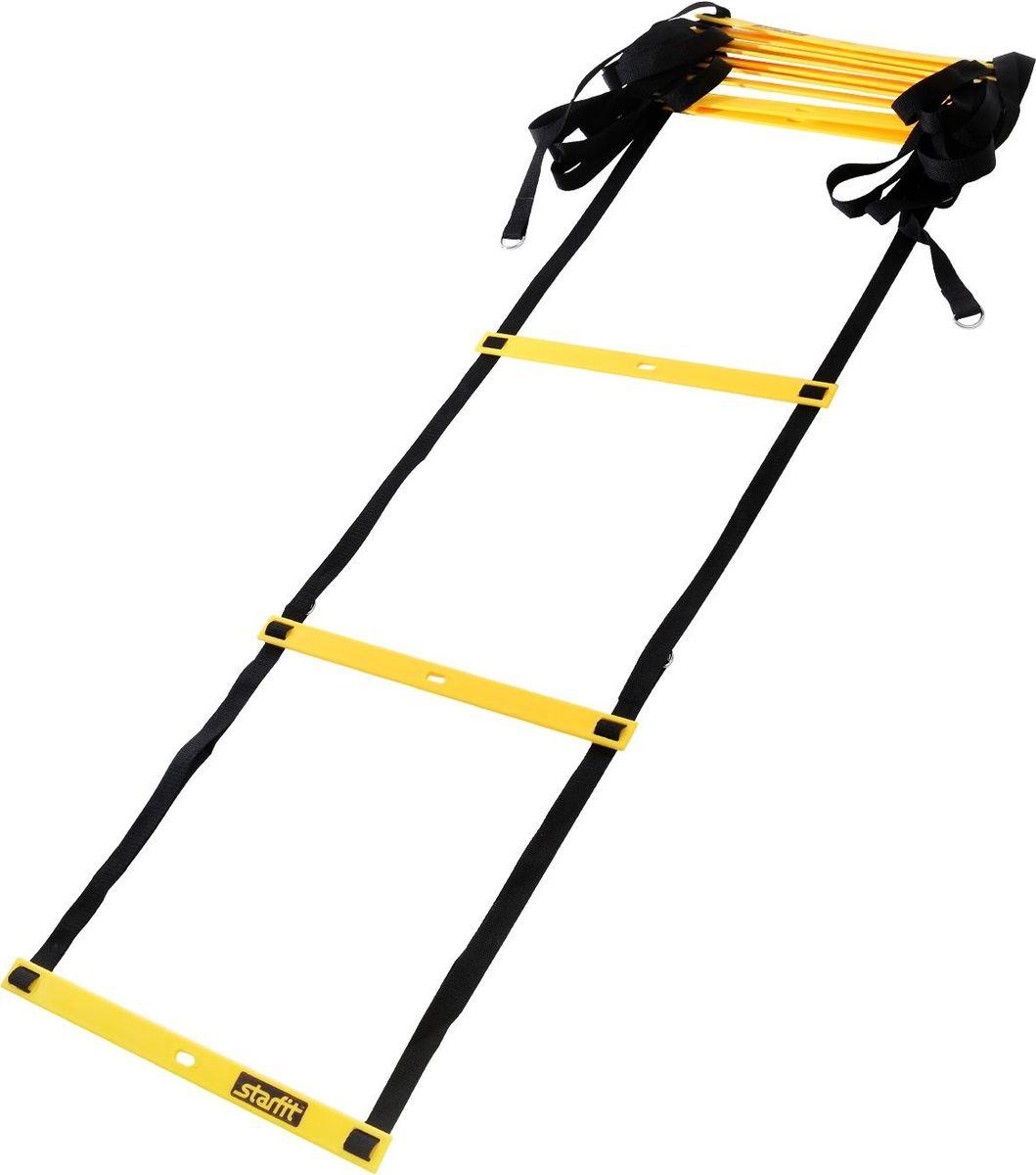 Лестница координационная Starfit FA-601, цвет: желтый, черныйУТ-00009803Лестница координационная FA-601– высокоэффективный универсальный аксессуар комплексного типа. Упражнения на координационной лестнице тренируют скорость и выносливость, повышают контроль над балансом тела. Эти качества необходимы в игровых видах спорта. Благодаря габаритам тренажера занятия легко провести не только в зале, но и на улице или на природе.