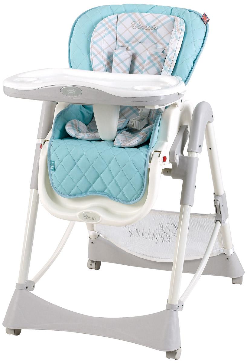 Стульчик для кормления Happy Baby William Blue