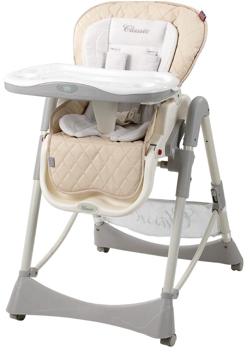 Happy Baby Стульчик для кормления William Cream 4690624014215