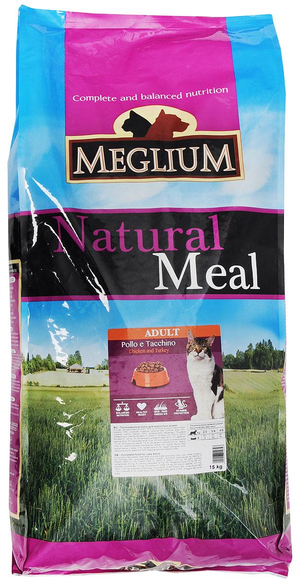 Корм сухой Meglium для кошек, с курицей и индейкой, 15 кгMGS0315Полноценный, сбалансированный и очень вкусный корм Meglium предназначен для взрослых привередливых кошек. Куриное мясо и мясо индейки - это первый источник высокоусвояемых белков со сбалансированным набором аминокислот, рыба является источником полноценных белков и содержит большое количество Омега-3 жирных кислот - все это дополняет сбалансированная доза минералов, витаминов и таурина, благодаря чему корм удовлетворяет все пищевые потребности вашей кошки. Товар сертифицирован.
