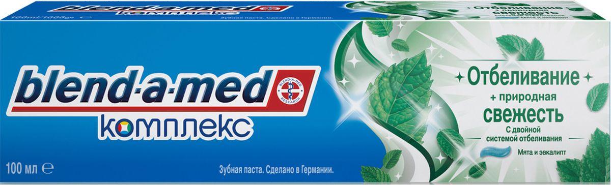 Blend-a-med Зубная паста