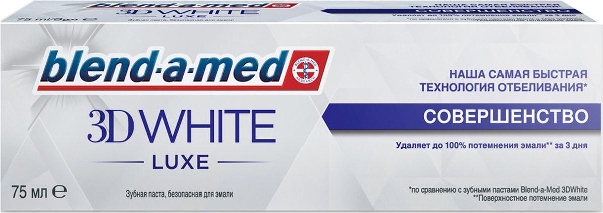 Зубная паста Blend-a-med 3D White Luxe Совершенство 75млBM-81579806Зубная паста Blend-a-med 3D White Luxe «Совершенство» содержит нашу самую быструю и эффективную технологию отбеливания, делая эту пасту неотъемлемым элементом ежедневного бьюти-ритуала. Зубная паста Blend-a-med 3D White Luxe Совершенство мягко удаляет до 100 % поверхностного потемнения зубной эмали всего за три дня, делая улыбку белоснежной и сияющей.