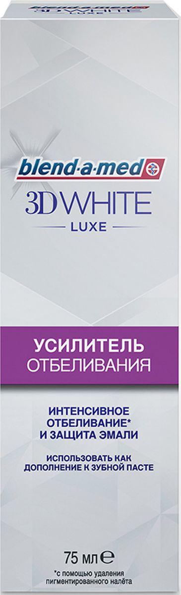 Blend-a-med Зубная паста ProExpert Глубокая бережная чистка Ледяная мята 100 млBM-81579812Более крепкие и здоровые зубы с первого дня при последующем применении! Blend-a-med Pro-EXPERT - единственная на рынке зубная паста, которая объединяет в себе полезные свойства стабилизированного олова и полифосфатов: Стабилизированный фторид олова: - обеспечивает комплексную защиту против проблем полости рта, - препятствует вредному воздействию пищевых кислот, повреждающих эмаль зубов, - снижает рост бактерий. Полифосфаты: - Защищают от образования зубного камня, - Препятствют потемнению эмали, - Обеспечивают необыкновенное ощущение чистоты в процесс и после чистки зубов Формула пасты отличается особой эффективностью, т.к. содержит всего 4-5% воды вместо обычных 40-50%, что повышает биодоступность активных компонентов при взаимодействии со слюной. Blend-a-med Pro-EXPERT защищает по всем признакам, которые чаще всего проверяют стоматологи: * защищает от кариеса * заботится о деснах * уменьшает налет * снижает...