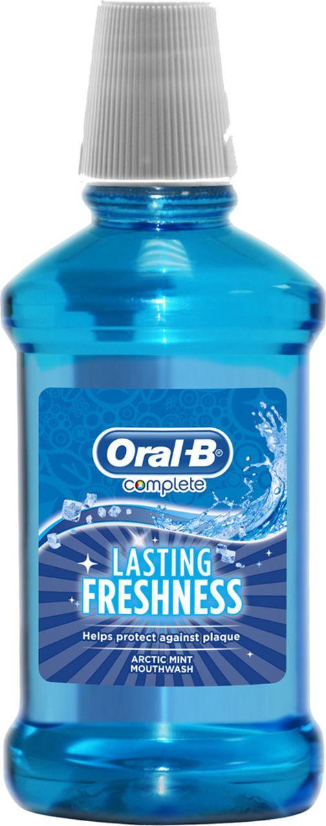 Oral-B ополаскиватель для полости рта Комплекс LASTING FRESHNESS Arctic Mint 250 млORL-81644262Ополаскиватель для полости рта Комплекс предотвращает образование зубного налета, борется с бактериями даже в труднодоступных местах и обеспечивает длительную свежесть дыхания. Обладает арктически свежим вкусом мяты. Содержит 11,5% спирта.