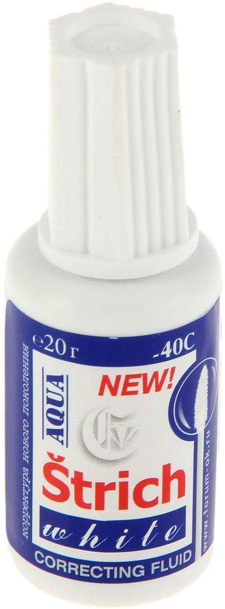Cullinan Корректирующая жидкость Aqua морозостойкая 20 мл