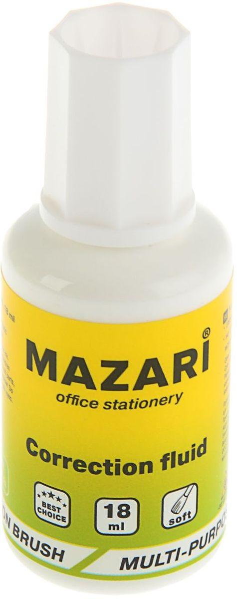 Mazari Корректирующая жидкость Milky морозостойкая 18 мл1975665