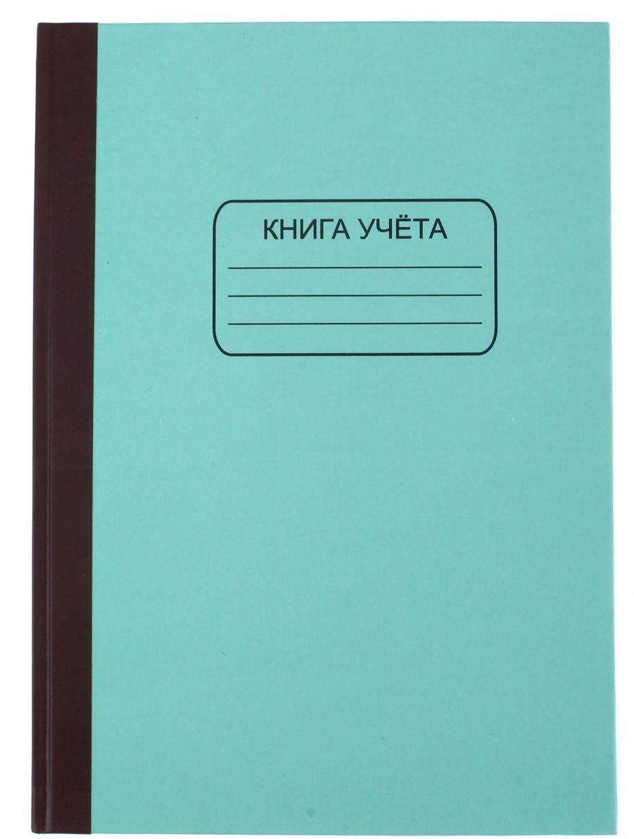 Книга учета 96 листов в клетку 679476679476
