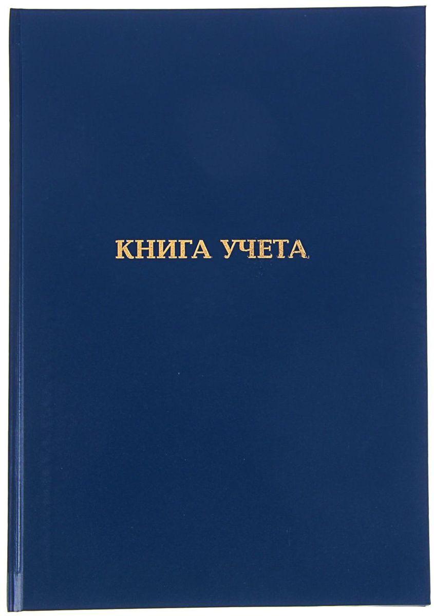 Officespace Книга учета 96 листов в клетку781766