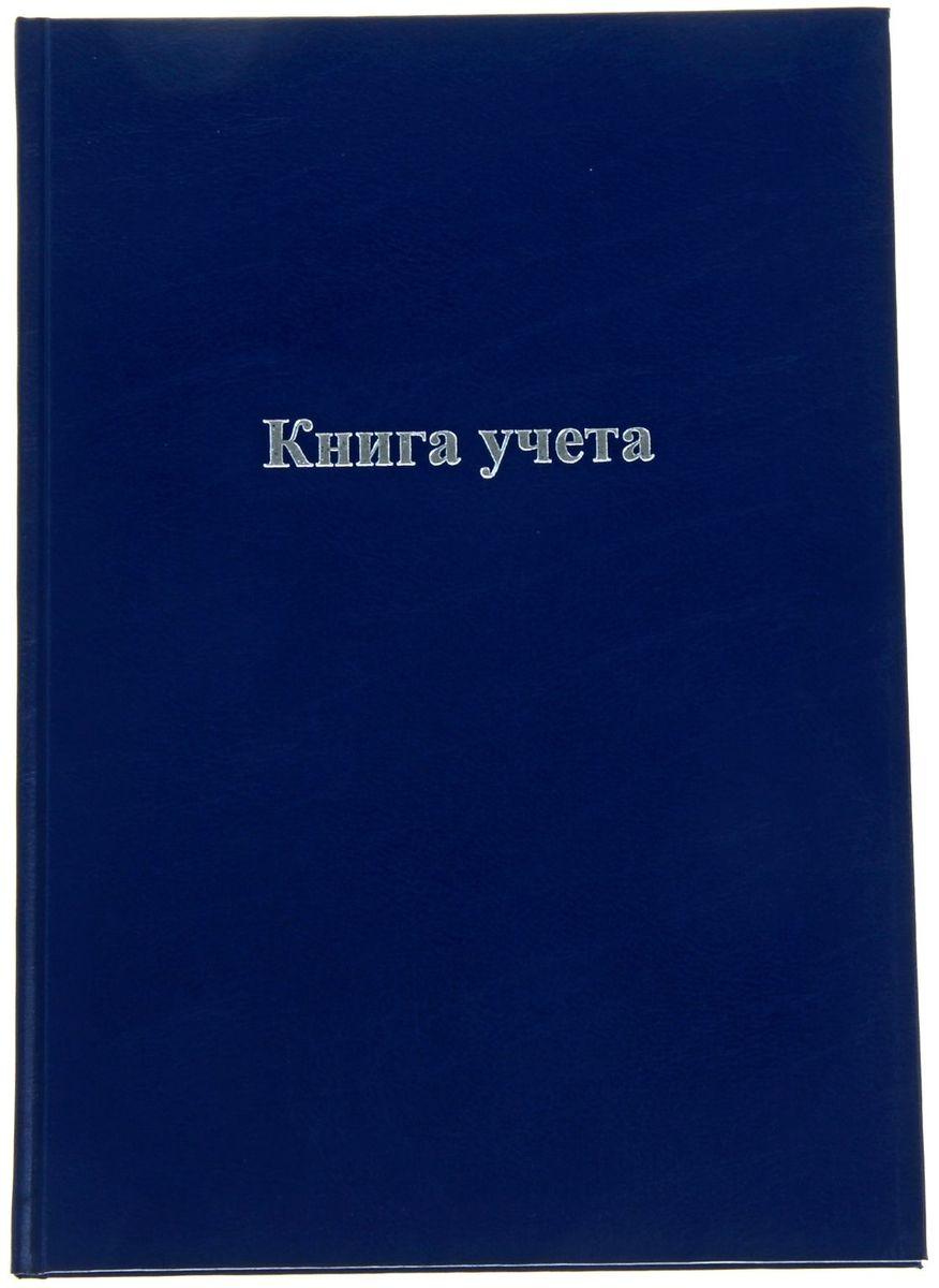 Книга учета 144 листа в клетку824166