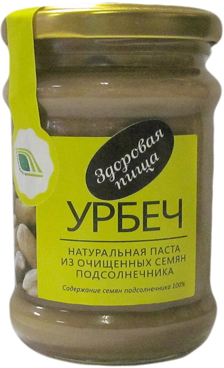 Урбеч из семян подсолнечника является замечательной профилактикой разных недугов сердца и сосудов: гипертонии, атеросклероза, инфаркта миокарда. Кроме того он полезен при болезнях желчного пузыря, печени, поджелудочной железы и почек. Белок, который содержится в семечках, имеет в составе незаменимые для нашего организма аминокислоты. * В силу натуральности продукта свойственно отделение масла. Перед употреблением тщательно перемешать!