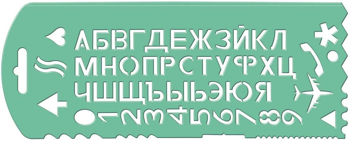 Стамм Трафарет букв и цифр цвет зеленый
