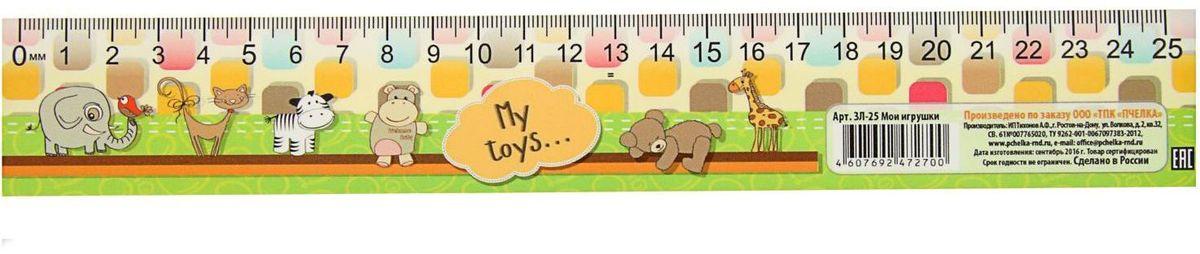 ТПК Пчелка Линейка-закладка Мои игрушки 25 см